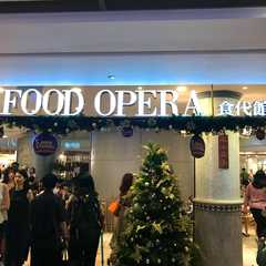 Food Opera @ION Orchard - Photos by Real Travelers, Ratings, and Other Practical Information