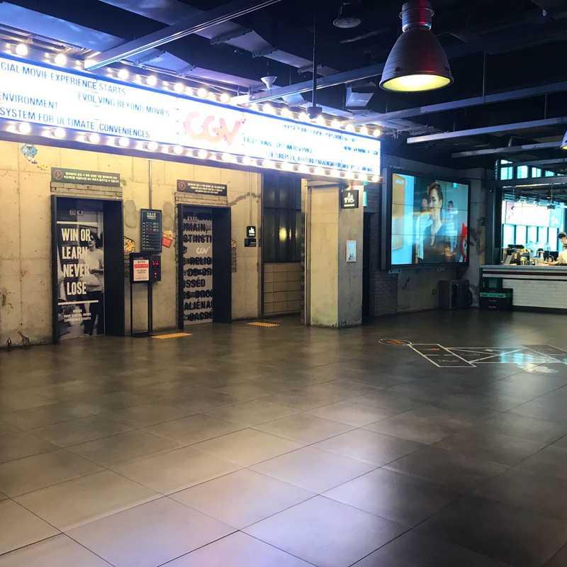 CGV Hongdae