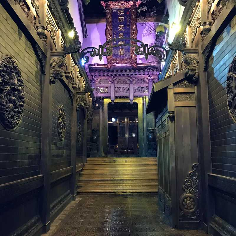 Qinghe Qinfang