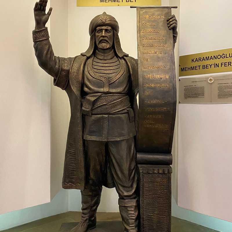 Harbiye Askeri Müze ve Kültür Sitesi Komutanlığı
