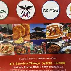 Manakamana Nepali Restaurant / 夢娜尼泊爾餐廳 | POPULAR Trips, Photos, Ratings & Practical Information