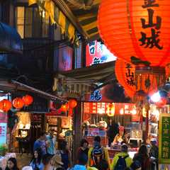 Jiufen Old Street / 台湾九份老街 | POPULAR Trips, Photos, Ratings & Practical Information