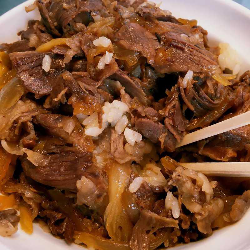 Lunch at Kitsuneya Beef Bowl