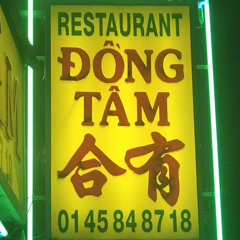 Dong Tam