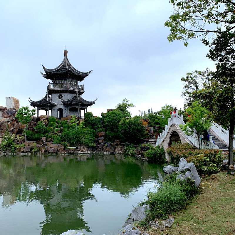 Shaohu Garden