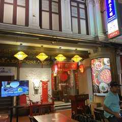 Happy Fish / 鱼乐乐 | POPULAR Trips, Photos, Ratings & Practical Information