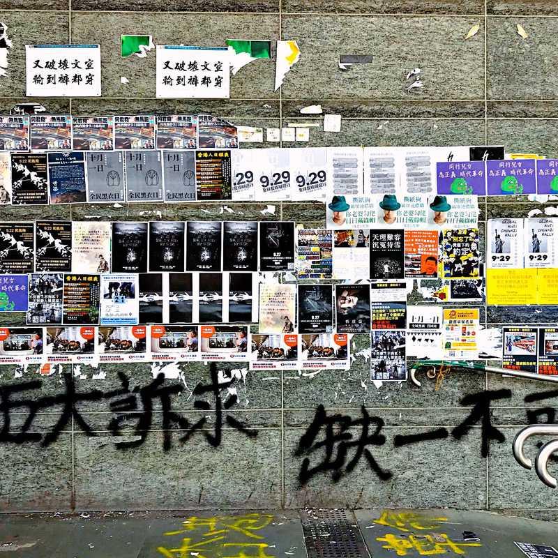 Trip Blog Post by @joejye: 凌晨三点钟 香港中国 8天7夜 | 7 days in Sep (itinerary, map & gallery)