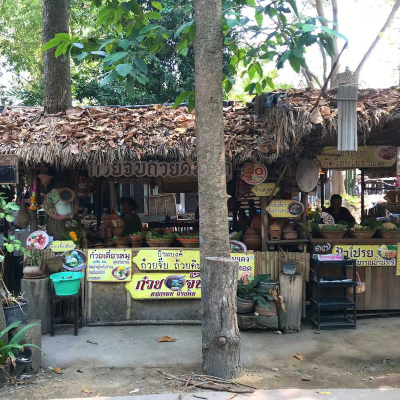 Ban Rachan Old-style Market