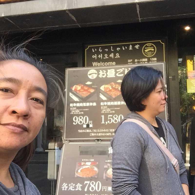 黒毛和牛 焼肉一 心斎橋店