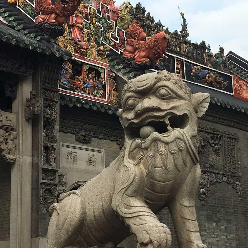 Visit Chen Clan Ancestral Hall