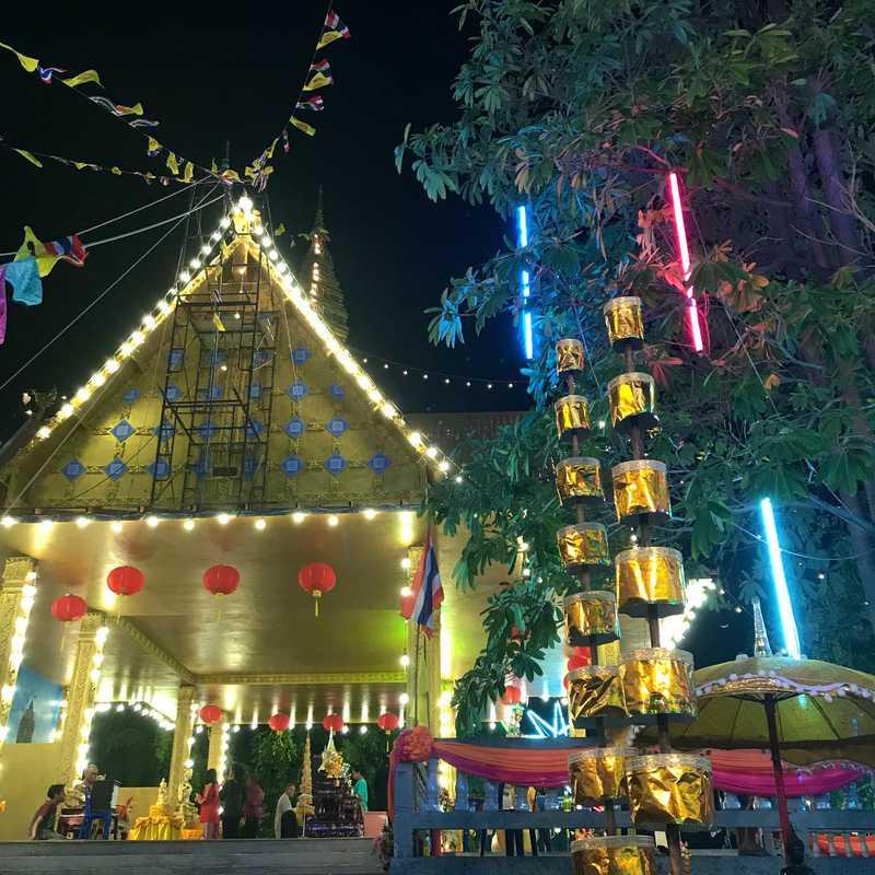 Wat Nong Khon