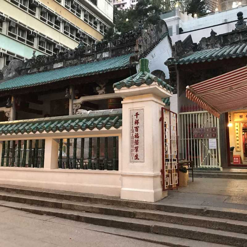 Trip Blog Post by @ASHIYK: HONG KONG   2017 | 1 day in Dec (itinerary, map & gallery)