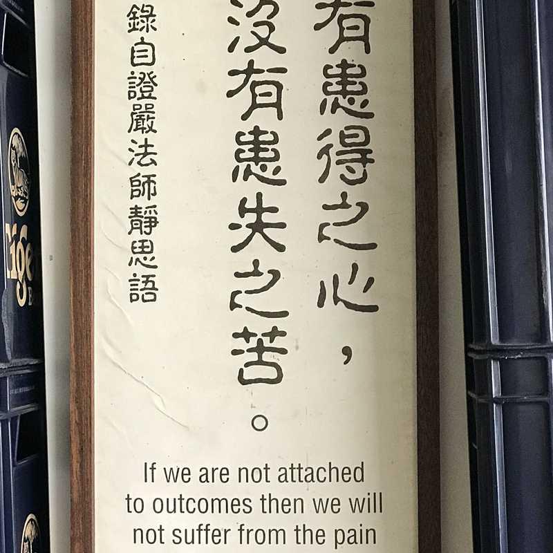 Restaurant Tringkap 直能甲海鲜饭店