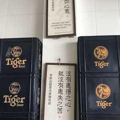 Restaurant Tringkap 直能甲海鲜饭店 | Travel Photos, Ratings & Other Practical Information