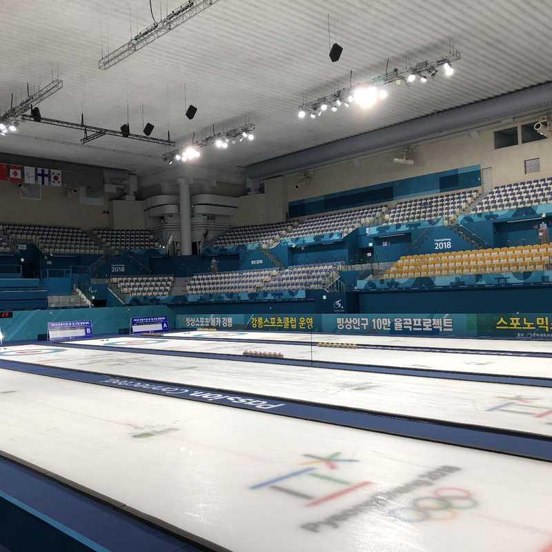 Pyeongchang Olympic Village