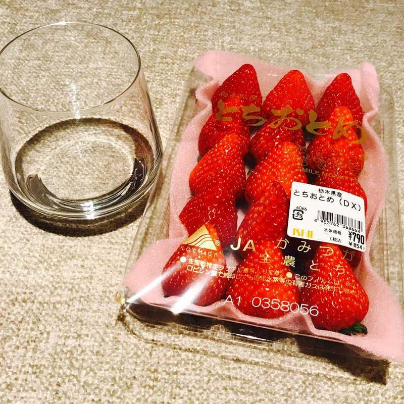 Japanese Strawberries