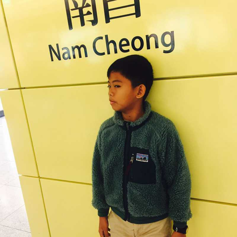 Nam Cheong Station