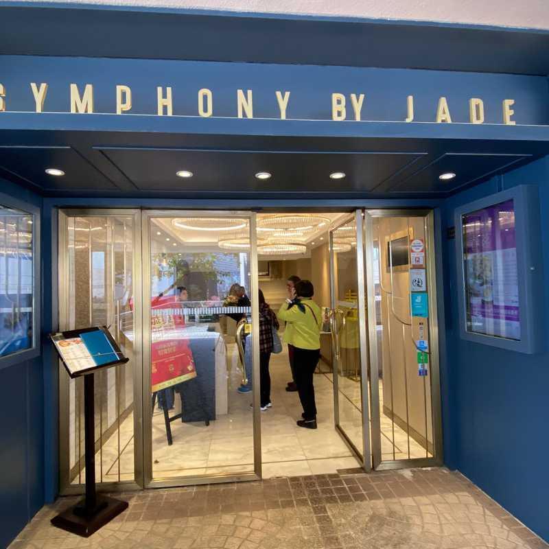 Symphony By Jade