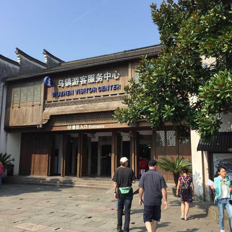 Wuzhen Scenic District