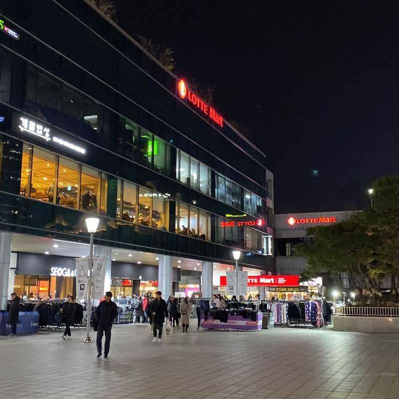 LOTTE Mart Seoul Station