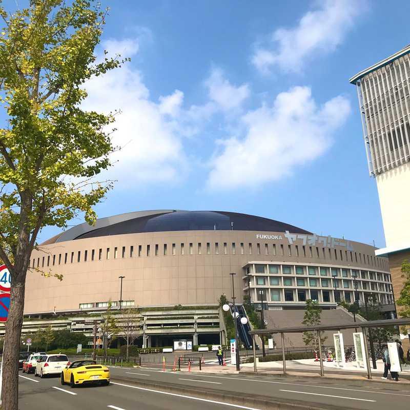 FUKUOKA PayPay Dome