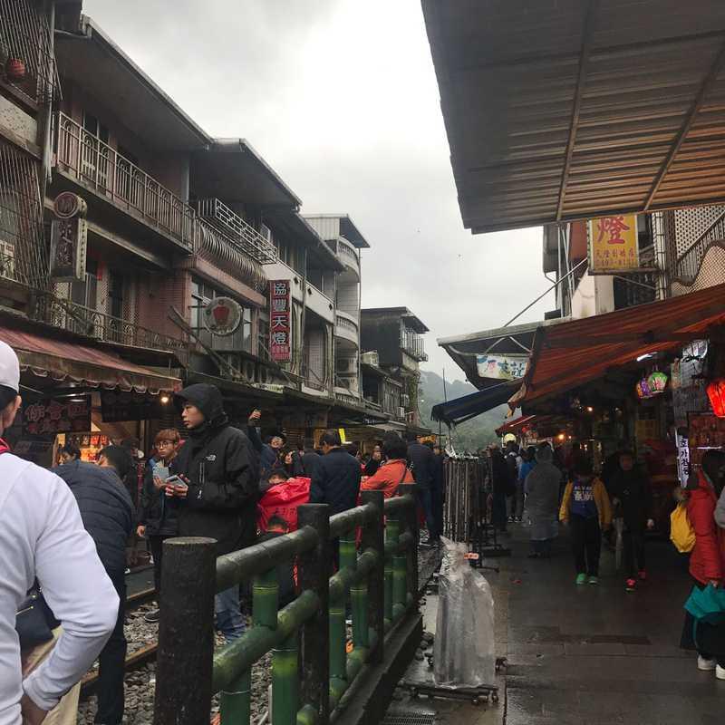 Shifen Old Street
