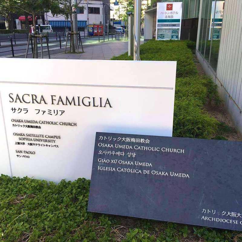 Sacra Famiglia Archdiocese of Osaka
