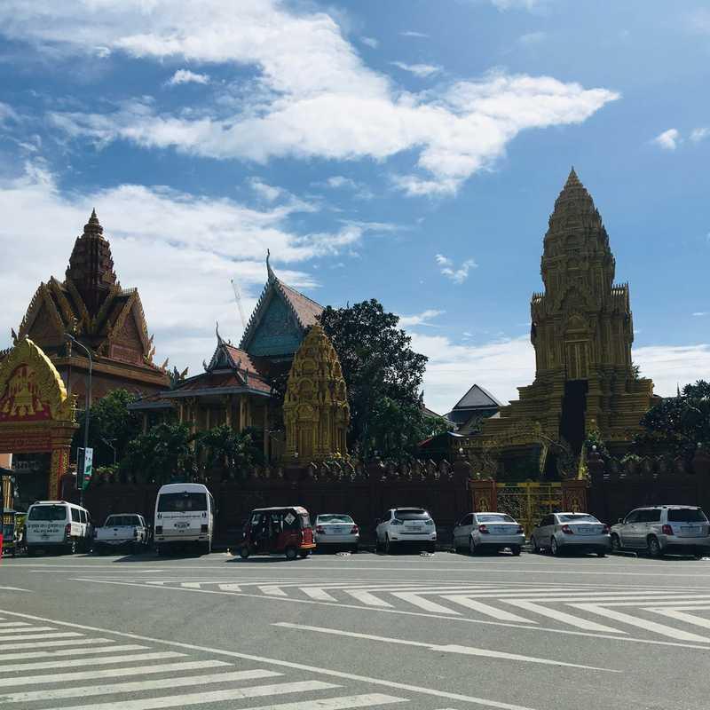 Ounnalom Pagoda