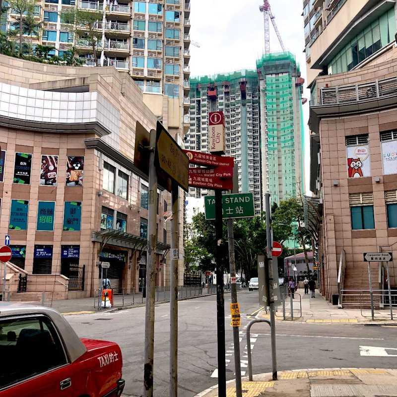 Regal Oriental Hotel 富豪東方酒店