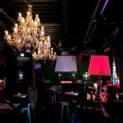 Globe Lounge Itaewon