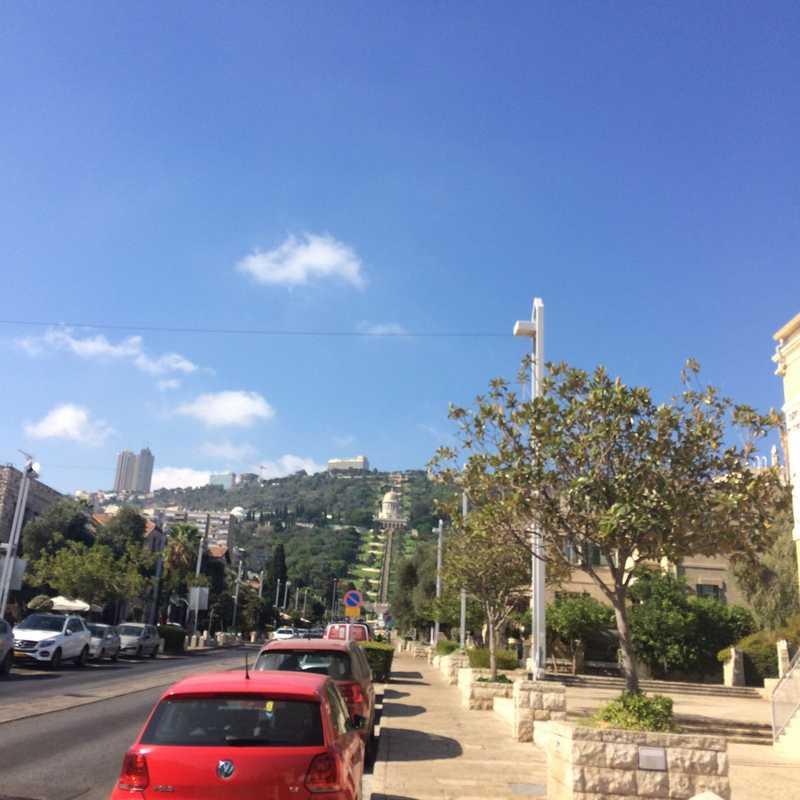 Ba'aim Gardens Haifa