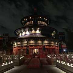 China Pavilion