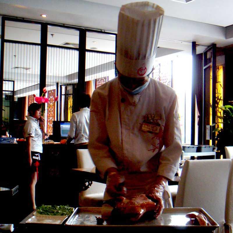Dadong Roast Duck Restaurant