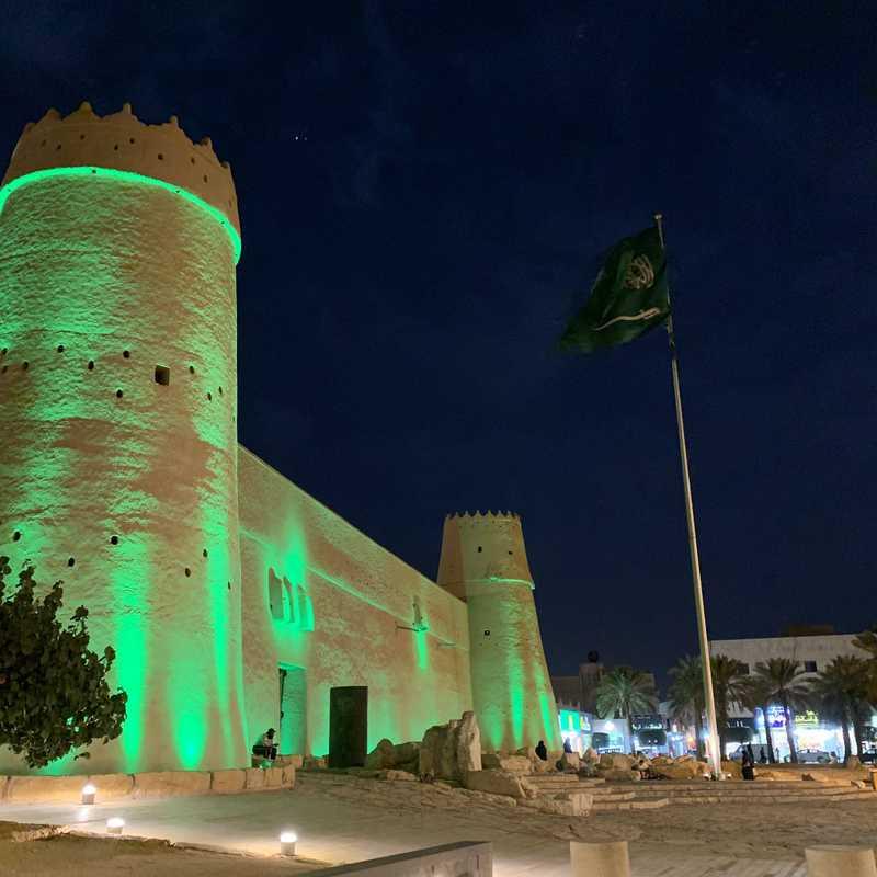 Al Masmak Palace Museum