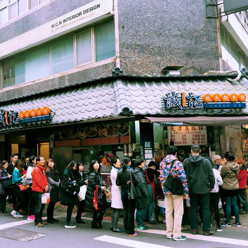 Walk around Yongkang Street