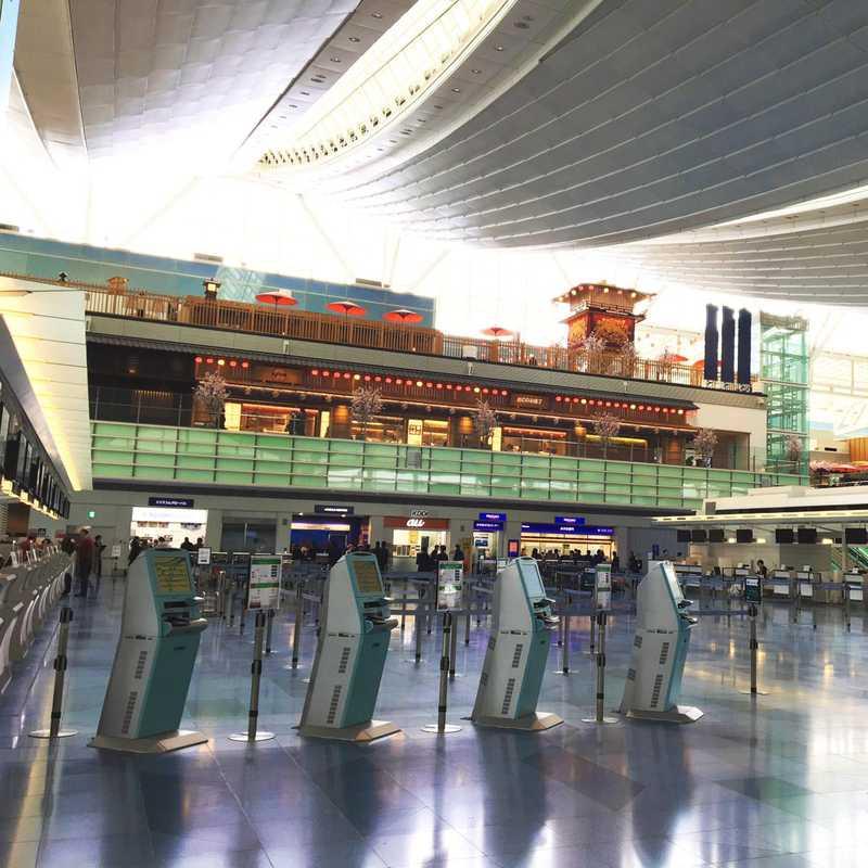 Tokyo Haneda Airport (HND)