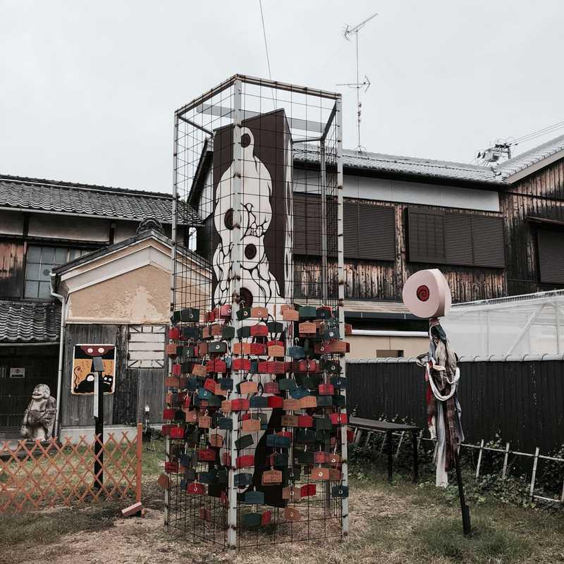妖怪美術館 03号館