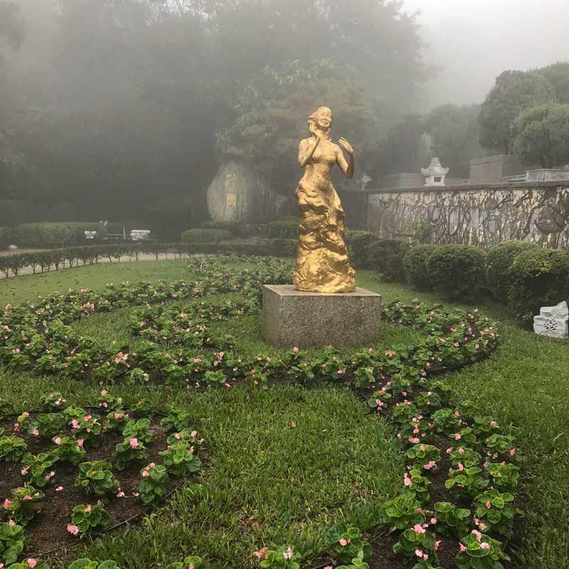 Teresa Teng Memorial Park