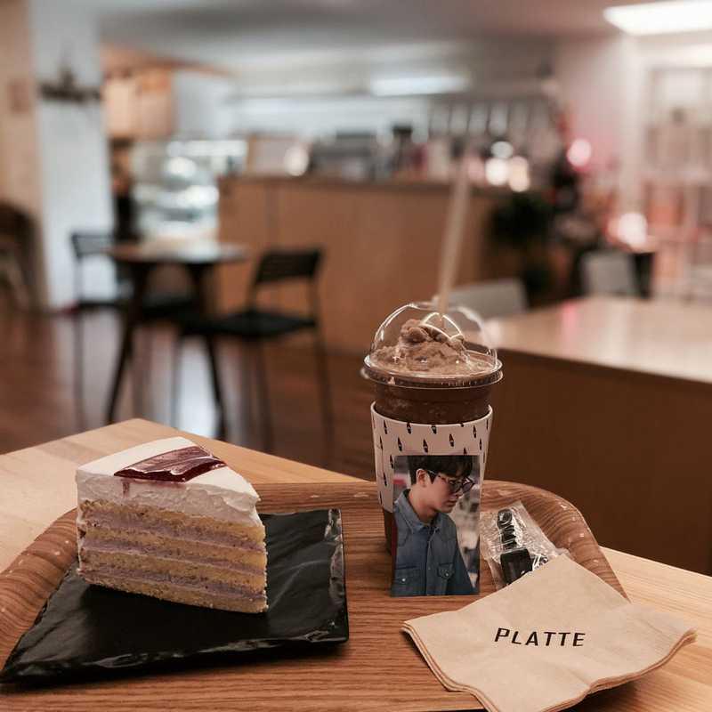 Cafe PLATTE