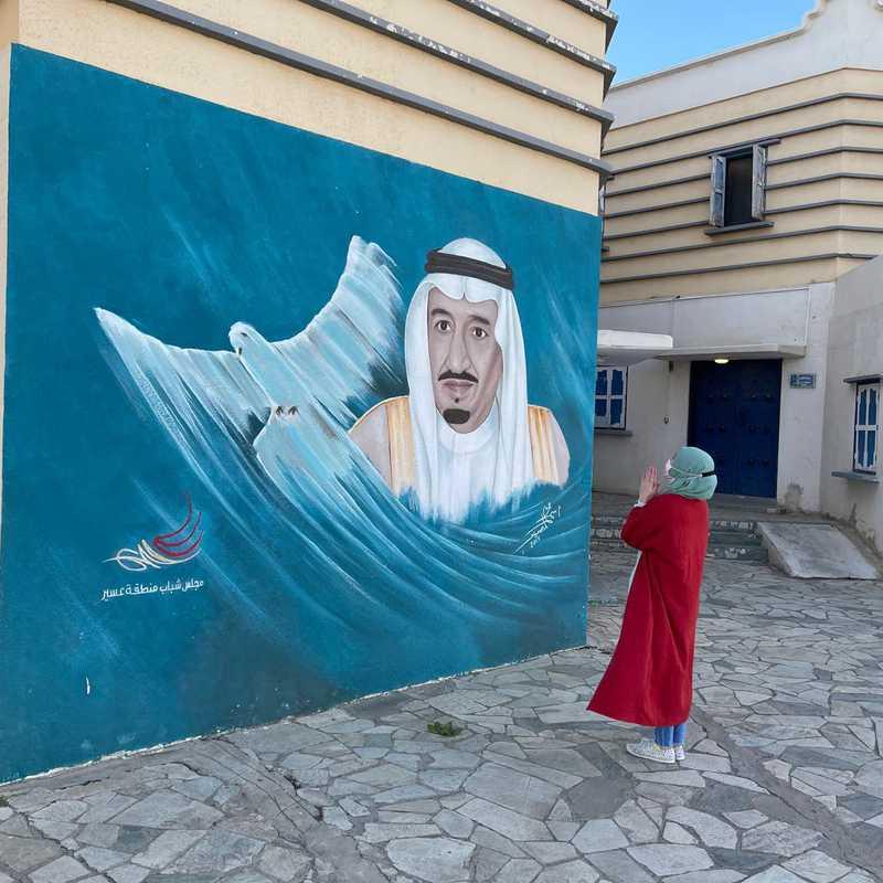 Al Muftaha Art Village