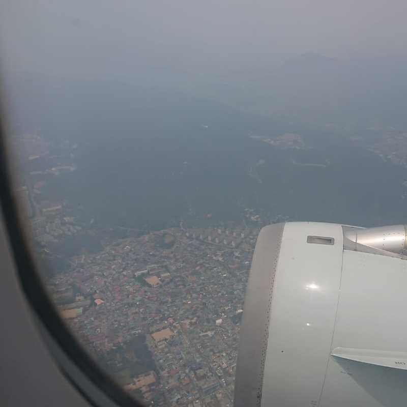 Gimhae International Airport (PUS)