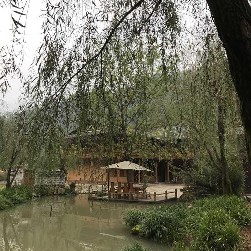 Huanglongdong Scenic Area