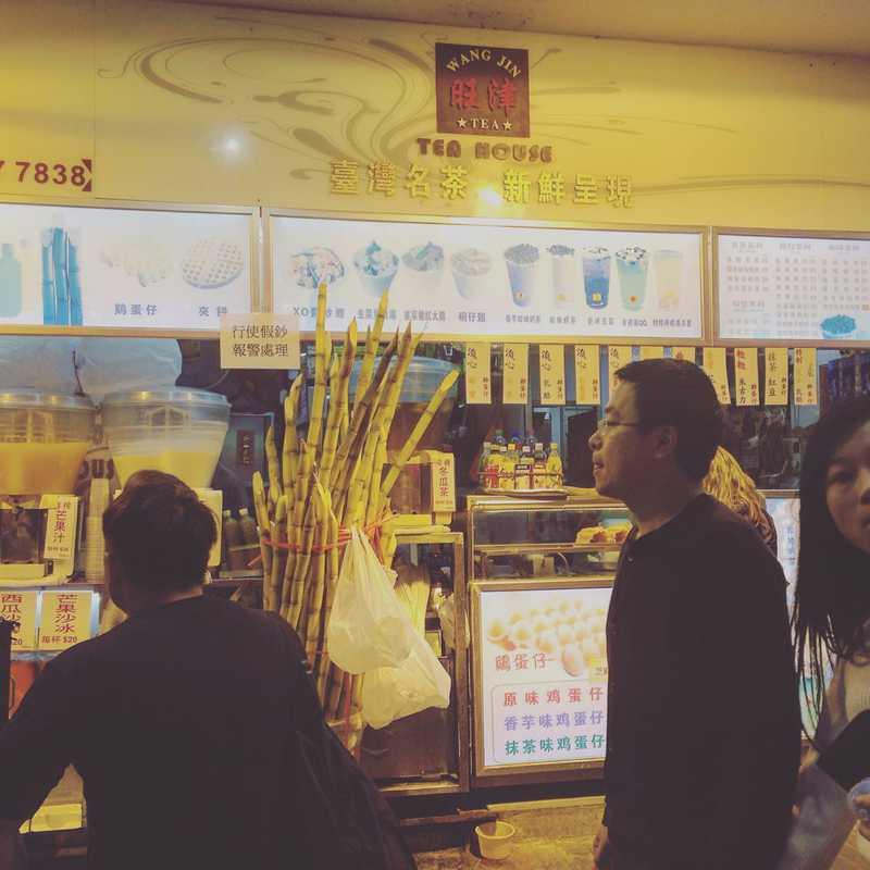 Wangjin juice snacks