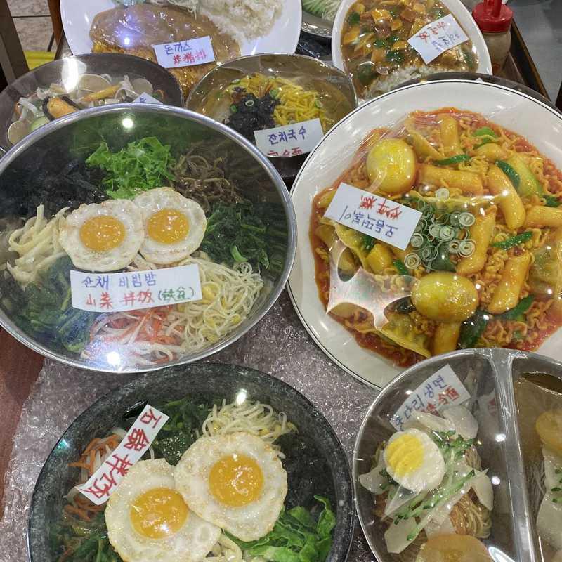 Migliore Dongdaemun