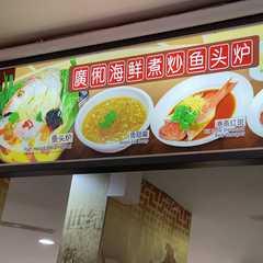 新馬甘蔗汁 | POPULAR Trips, Photos, Ratings & Practical Information