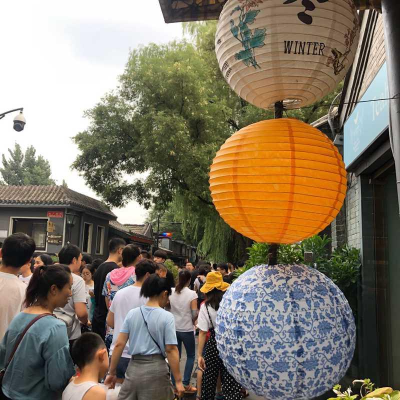 Dongcheng