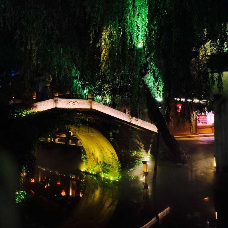 Zhouzhuang Bridge