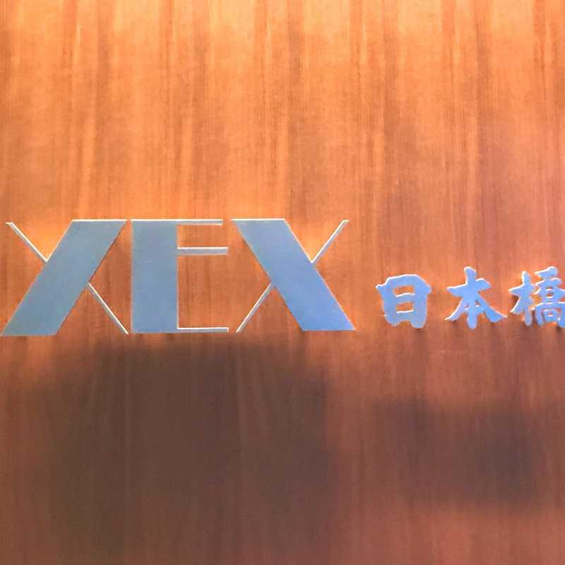 イタリアン XEX 日本橋