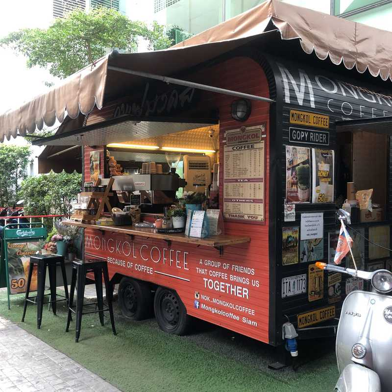 Siam Square Soi 1