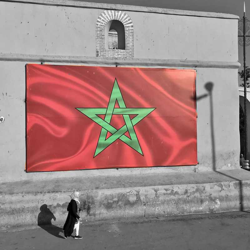 Arset Moulay Moussa